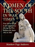 Women of the South in War Times